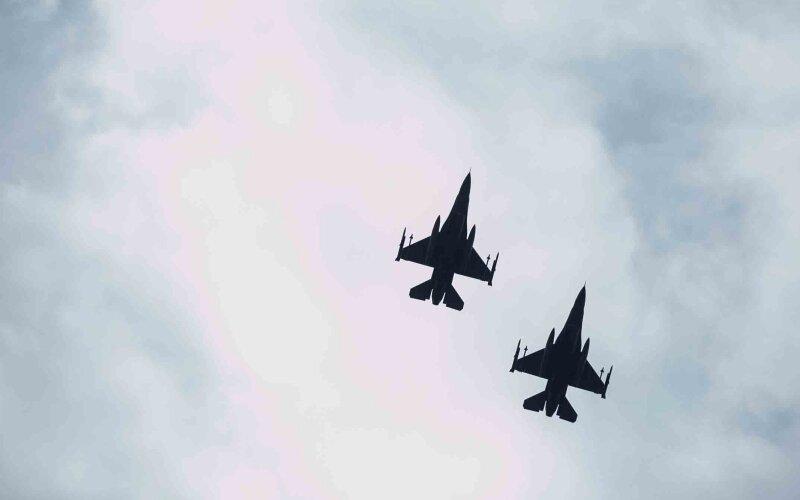 NATO oro policijos misija