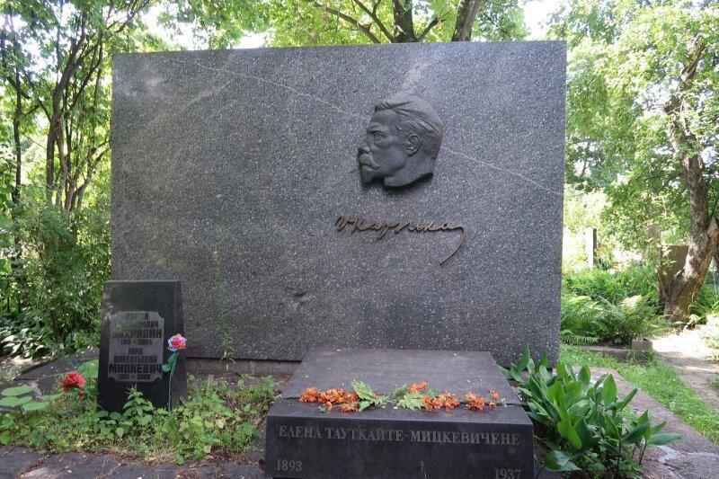 Vinco Mickevičiaus-Kapsuko, jo žmonos Elenos Tautkaitės ir dukros Jūros kapas