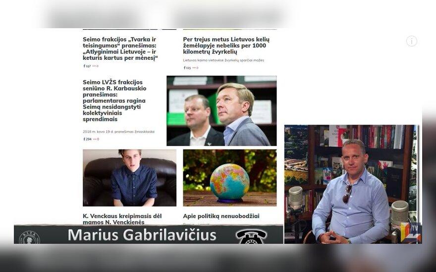 Marius Gabrilavičius