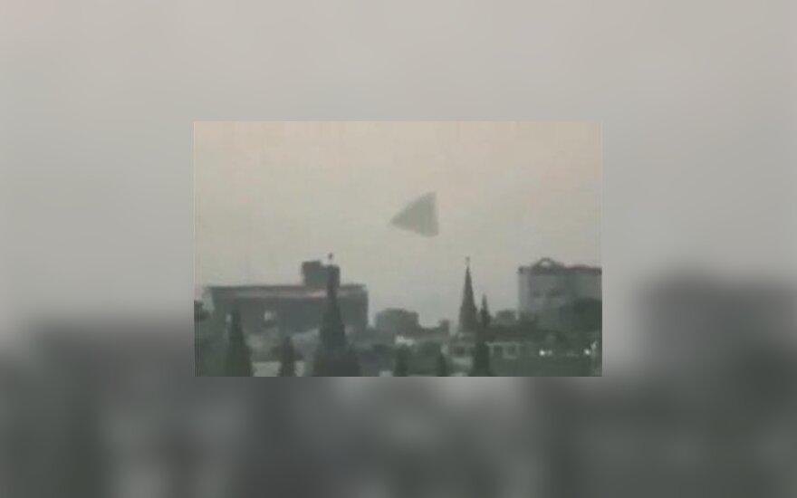 Piramidės formos NSO, RT nuotr.