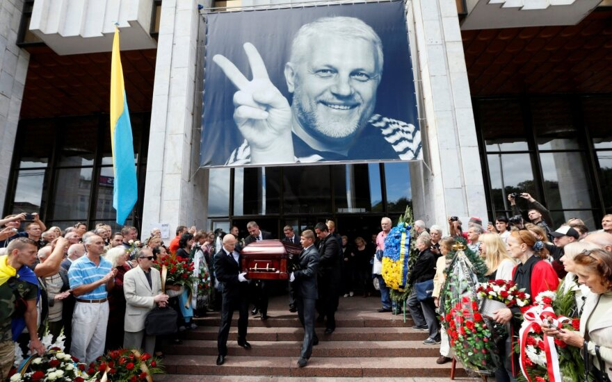 Žurnalisto P. Šeremeto laidotuvės