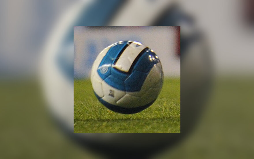 Futbolas, kamuolys