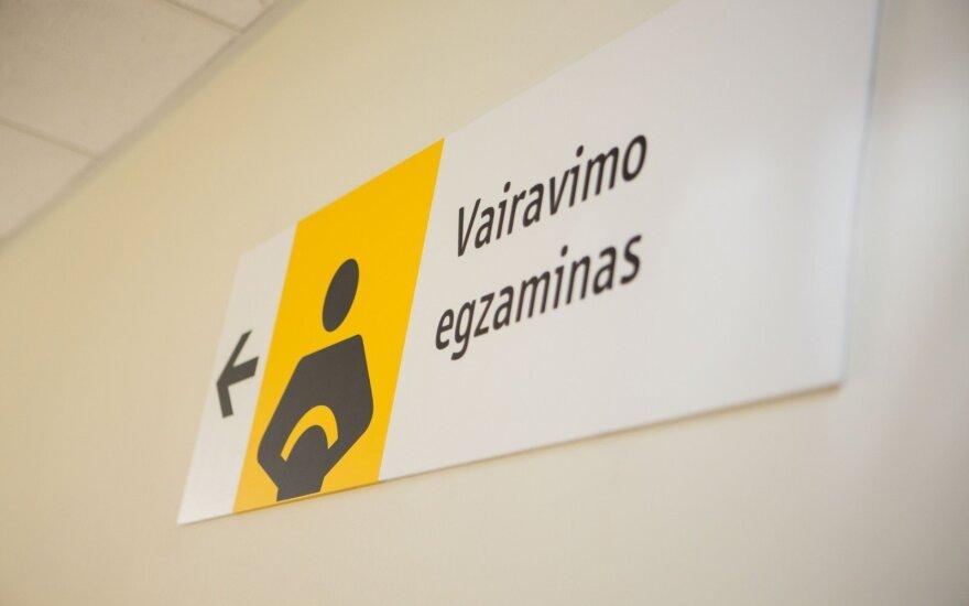 """""""Regitra"""" atnaujino vieną seniausių ir populiariausių paslaugų"""