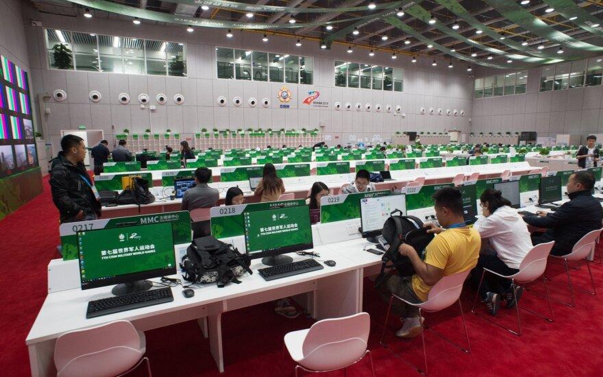 Pasaulio kariškių žaidynių Kinijoje žiniasklaidos centras