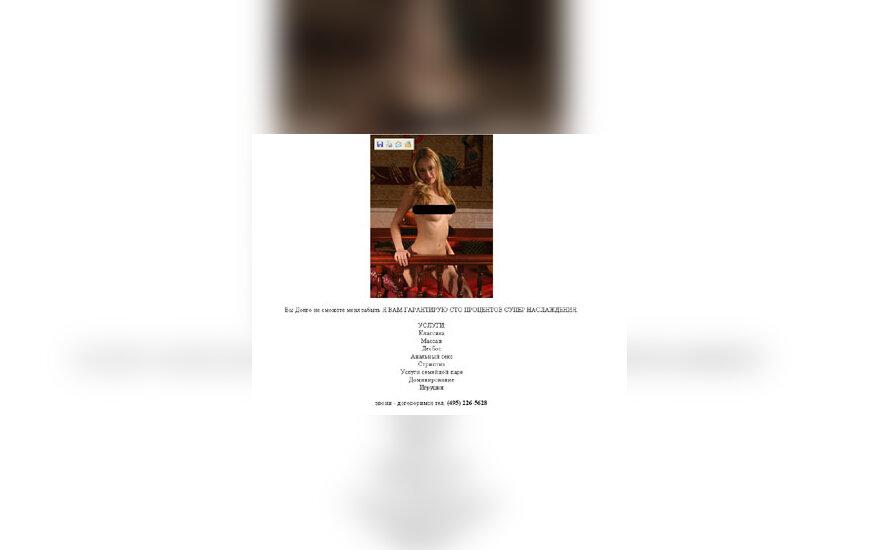 Erotinio turinio interneto puslapis