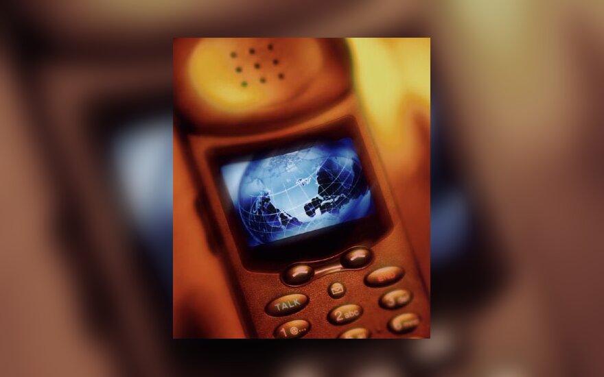 (IT), technologijos, mobilieji telefonai, telefonas, ekranas