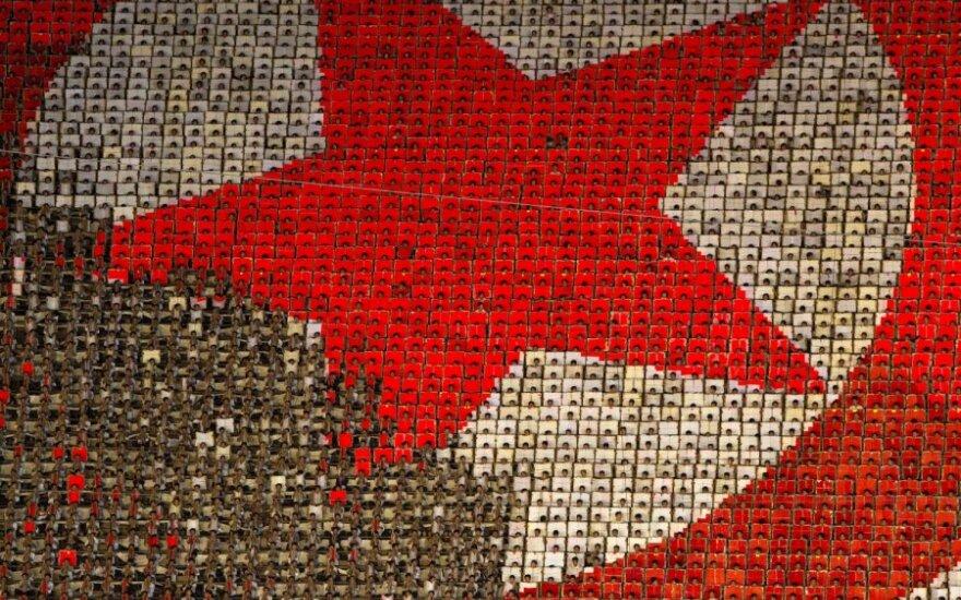 Šiaurės Korėjos vėliavos atvaizdas