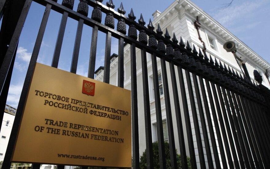 Rusijos Federacijos prekybos atstovybė Vašingtone