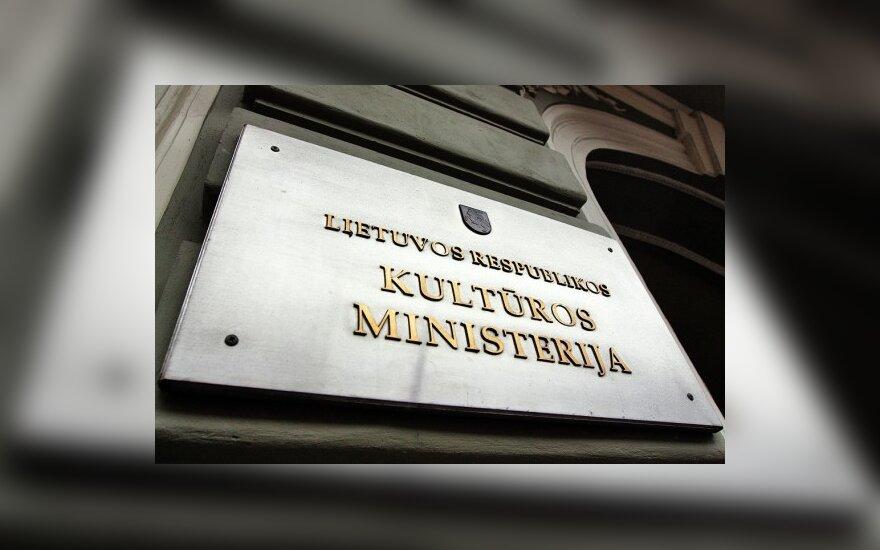 Kultūros ministrą R.Vilkaitį gali pakeisti A.Gelūnas