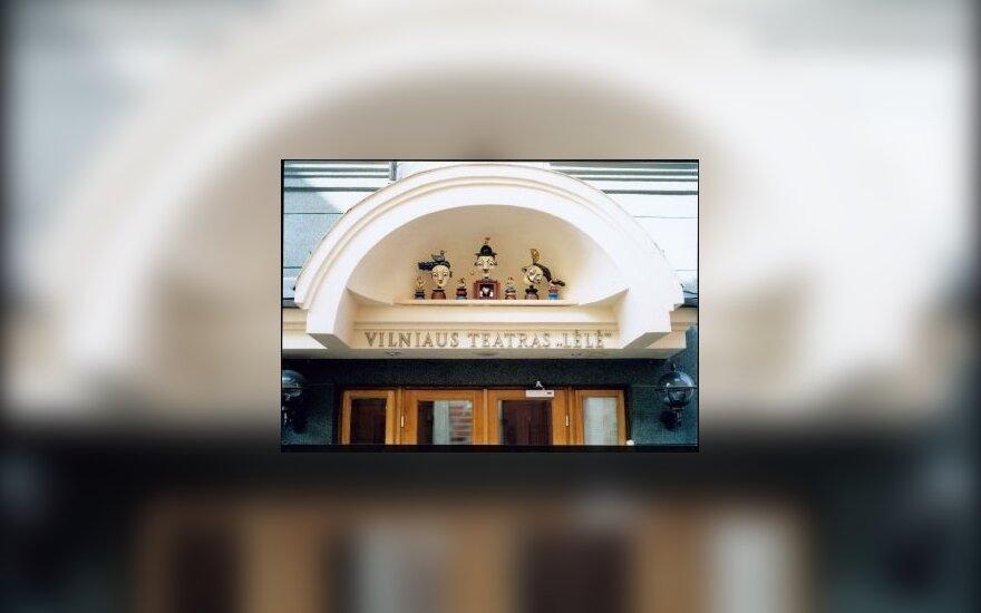 """Vilniaus teatras """"Lėlė"""""""