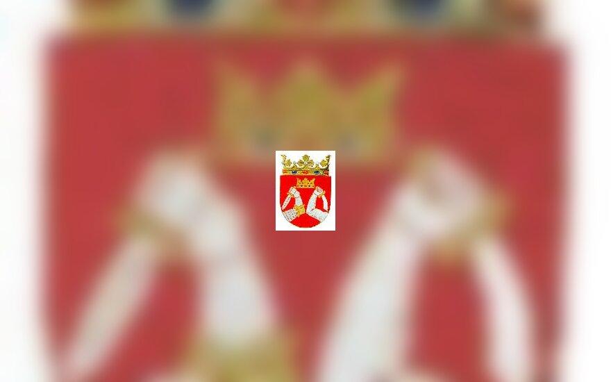 Karelijos (Karjala) herbas