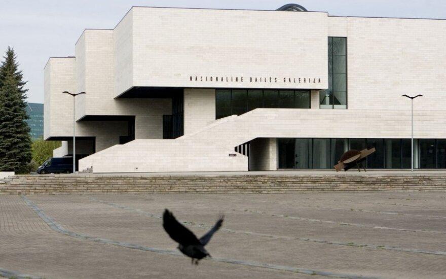 Nacionalinė dailės galerija
