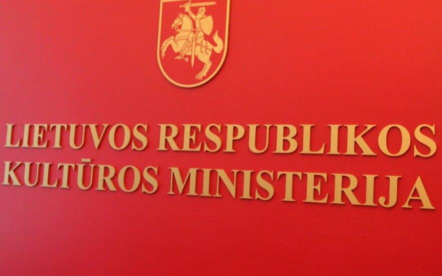 Tariamasi dėl Kultūros politikos pagrindų įstatymo