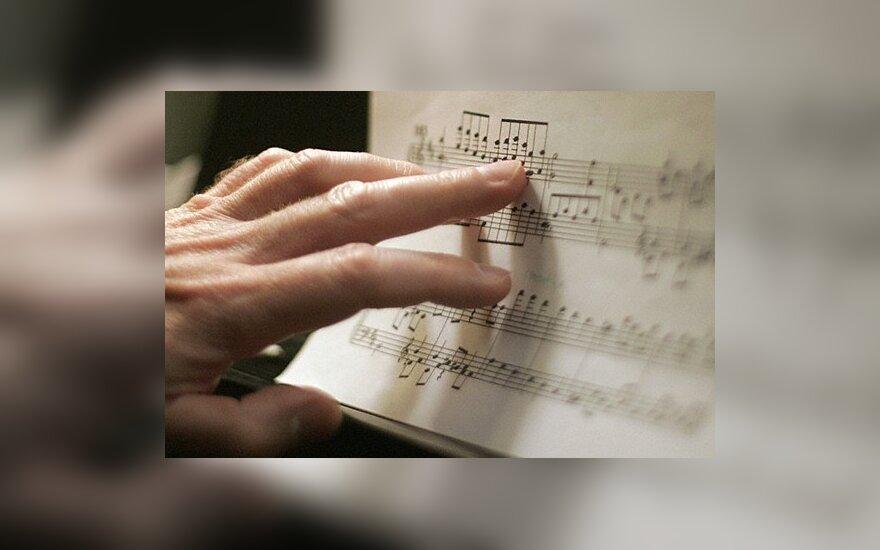 """Kongresų Koncertas """"Prisipažinimas George'ui Gershwinui"""""""