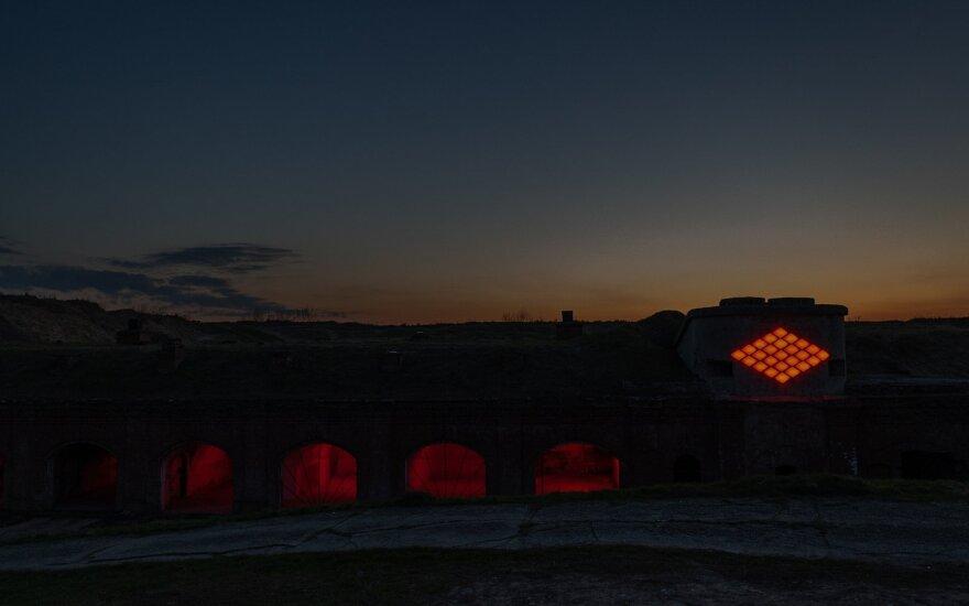 Kauno tvirtovės I fortas