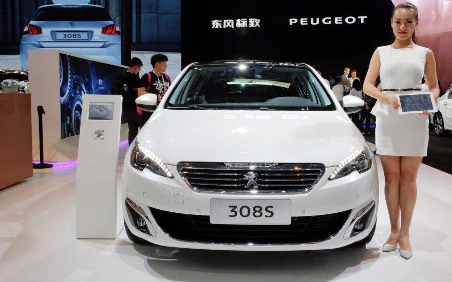 Pekino automobilių paroda