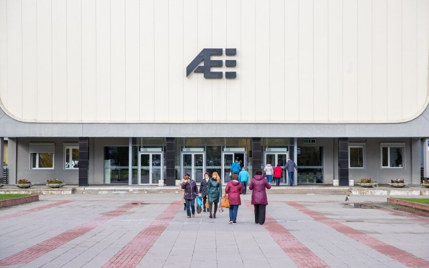 Vyriausybė spręs dėl Ignalinos AE turto už 1,7 mln. eurų nurašymo