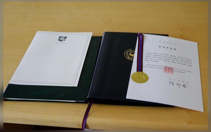 Lietuvos Respublikos Vyriausybės ir Korėjos Respublikos Vyriausybės susitarimas dėl bendradarbiavimo