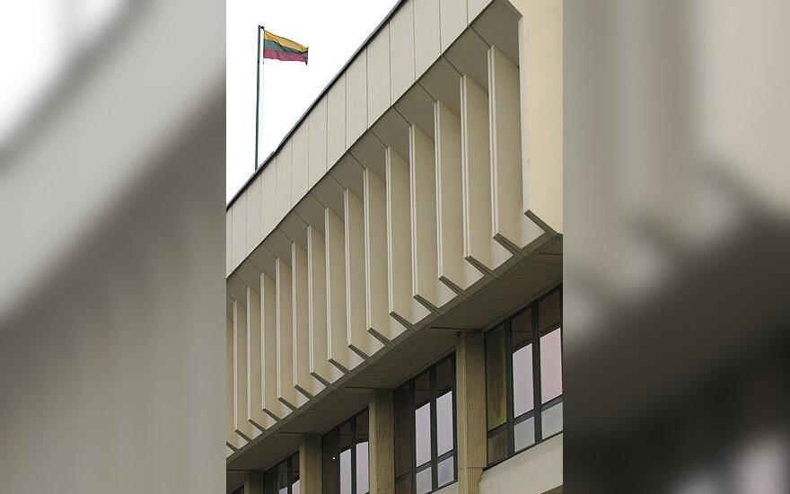 Lietuvos Respublikos Seimo rūmai