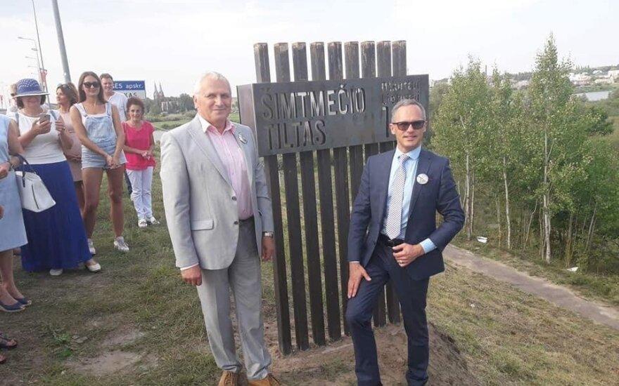 """Ilgiausias tiltas per Nemuną Lietuvoje gavo """"Šimtmečio"""" vardą"""