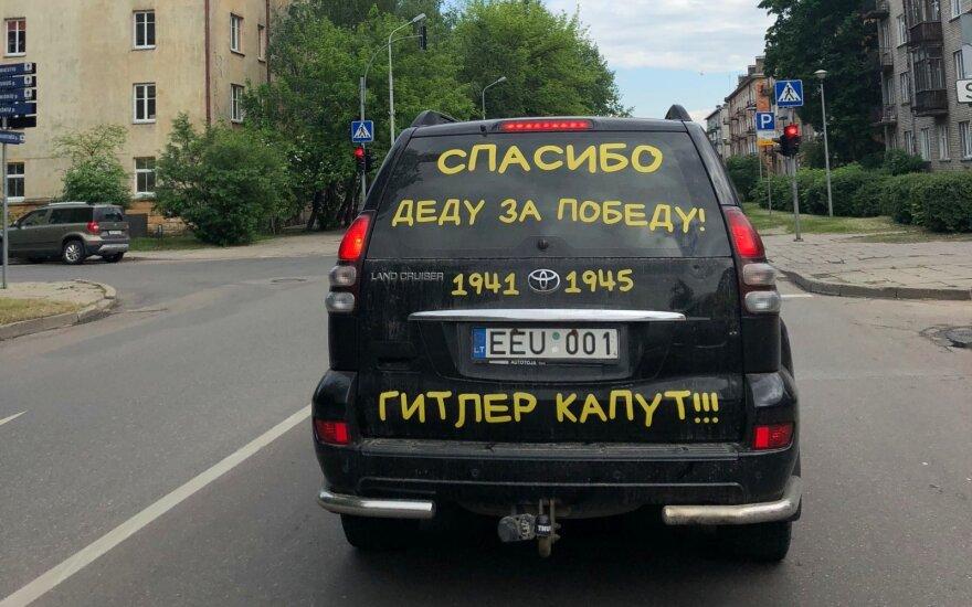 """Sovietinis šūkis ant """"Toyota"""" mašinos suerzino skaitytoją"""