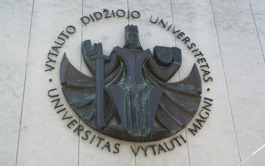 The Vytautas Magnus University (VDU)