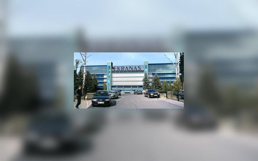 """""""Ekranas"""", gamyklos pastatas"""