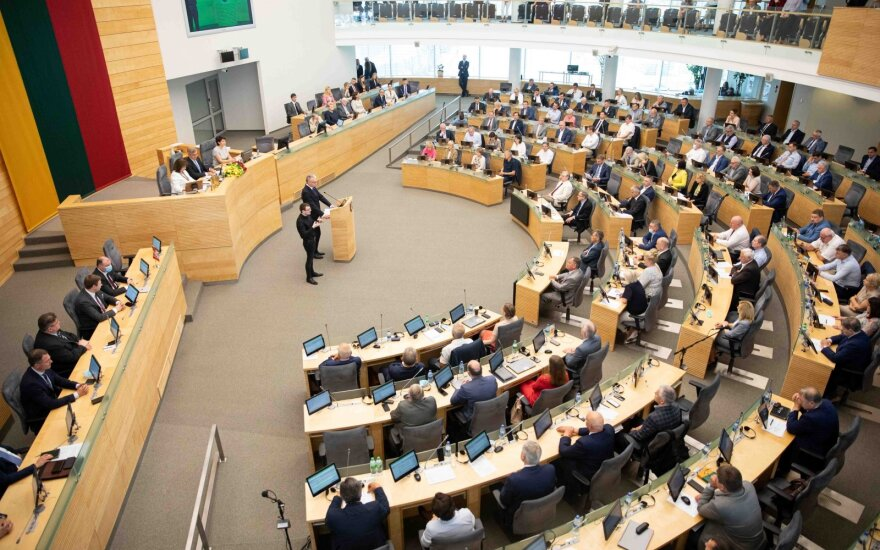 Parliament adopts new law on lobbying activities introducing cross-declaration