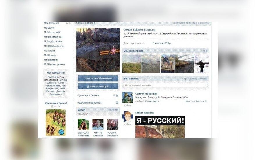 Rusijos gyventojai internete giriasi apie per porą parų perdažytus vilkikus