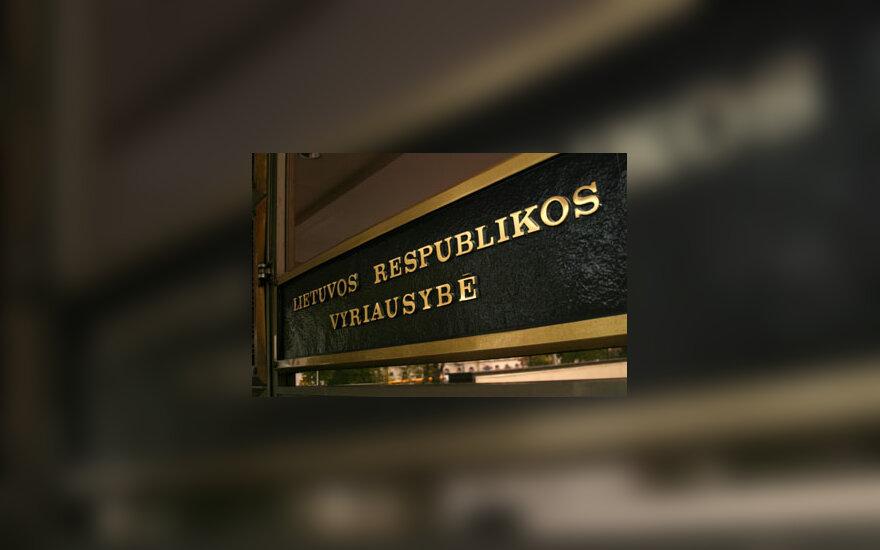 Vyriausybės pastatas