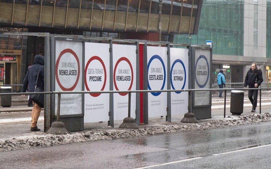 """""""Cегрегационные"""" плакаты в Эстонии"""
