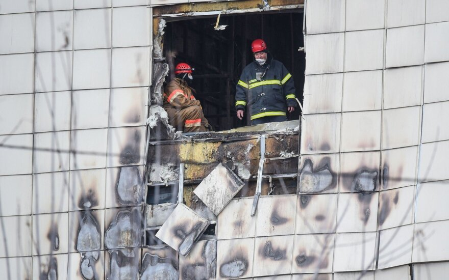 Tragedija Kemerovo prekybos centre