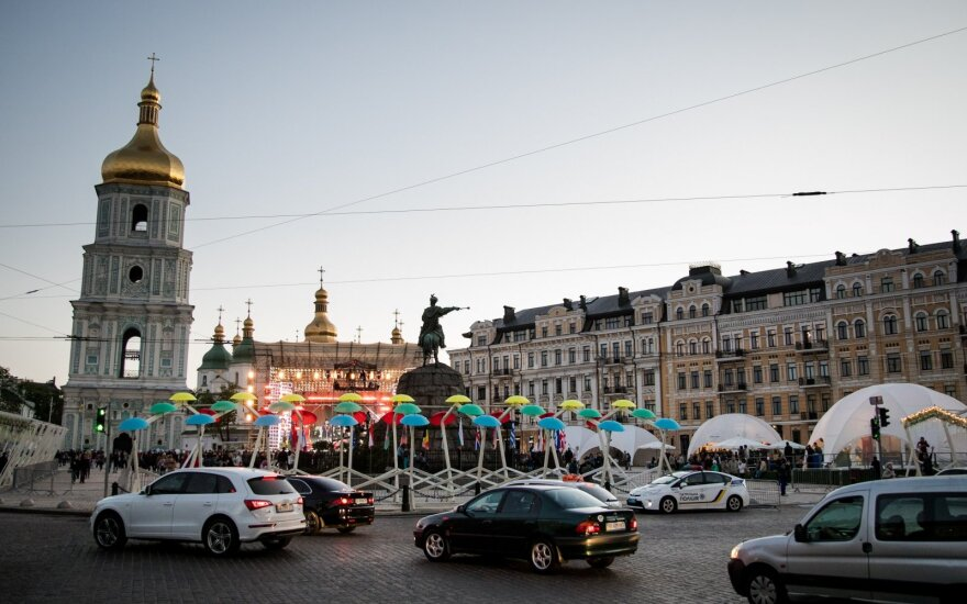 Center of Baltic Studies opened in Kiev