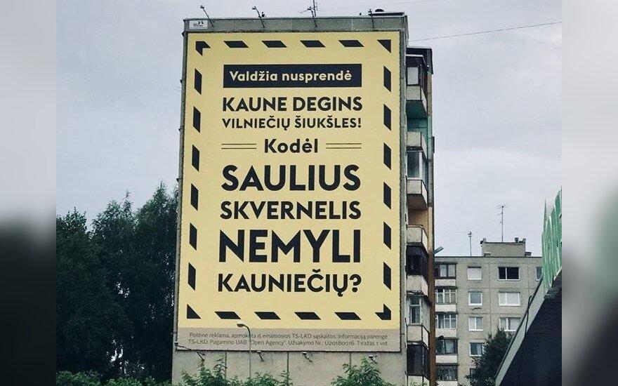"""TS-LKD reklama, """"Facebook"""" grupės """"Ramučių gyventojai"""" nuotr."""