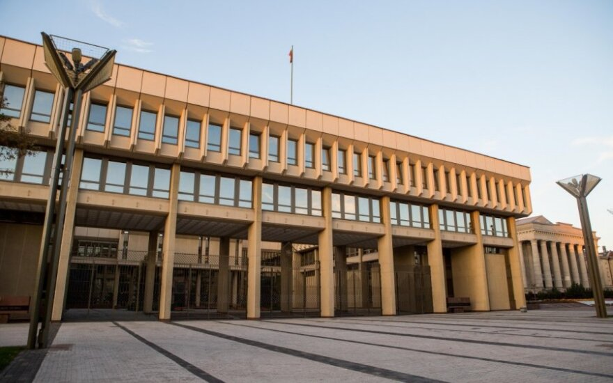 Lithuanian parliament ratifies European Stability Mechanism treaty
