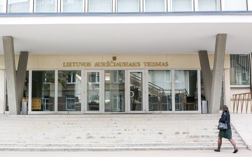 Naktį Vilniuje grasinta susprogdinti Aukščiausiąjį Teismą, grasintojas surastas