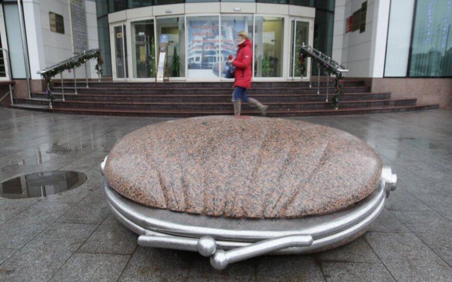 """""""Rosstat"""": Rusijos verslo pelningumas šiemet išaugo beveik trečdaliu"""