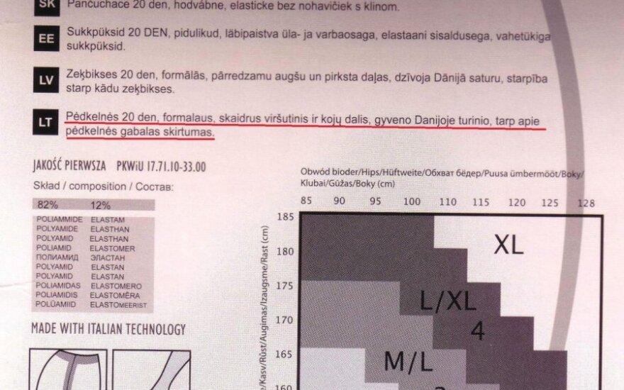 """Informacija ant pėdkelnių pakuotės: """"gyveno Danijoje"""""""