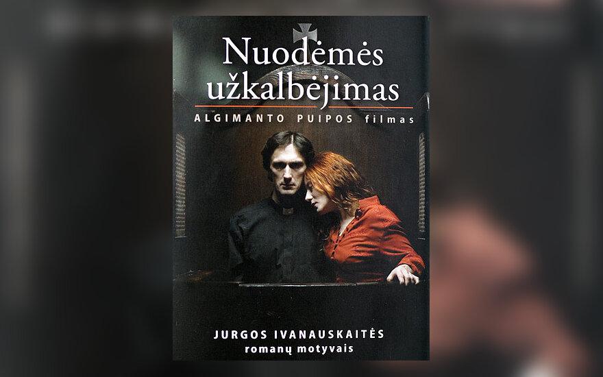 """Algimanto Puipos """"Nuodėmės užkalbėjimas"""" filmo plakatas"""