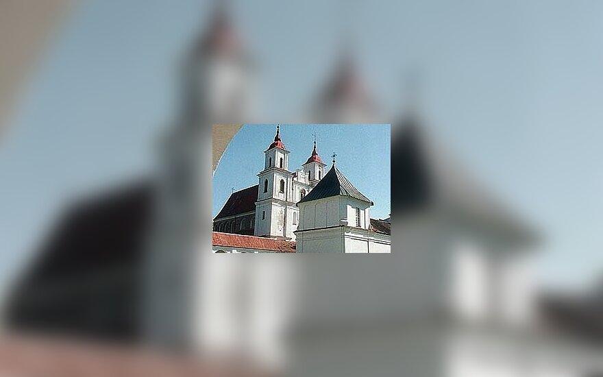 Tytuvėnų vienuolynas