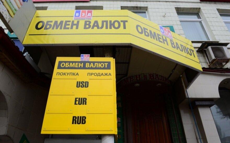 Ukrainoje pratęsti valiutų prekybos apribojimai