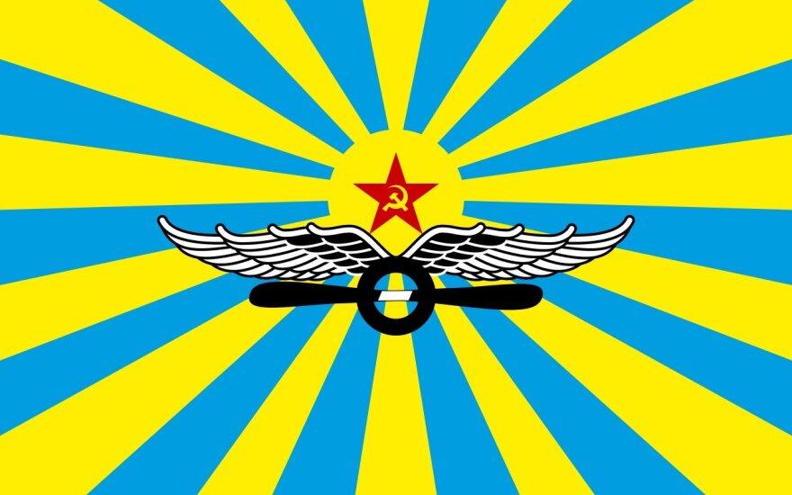 Sovietų Sąjungos oro pajėgų vėliava