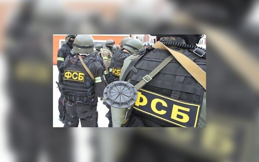 Rusijoje FSB padalinyje nušauti saugumietis ir lankytojas