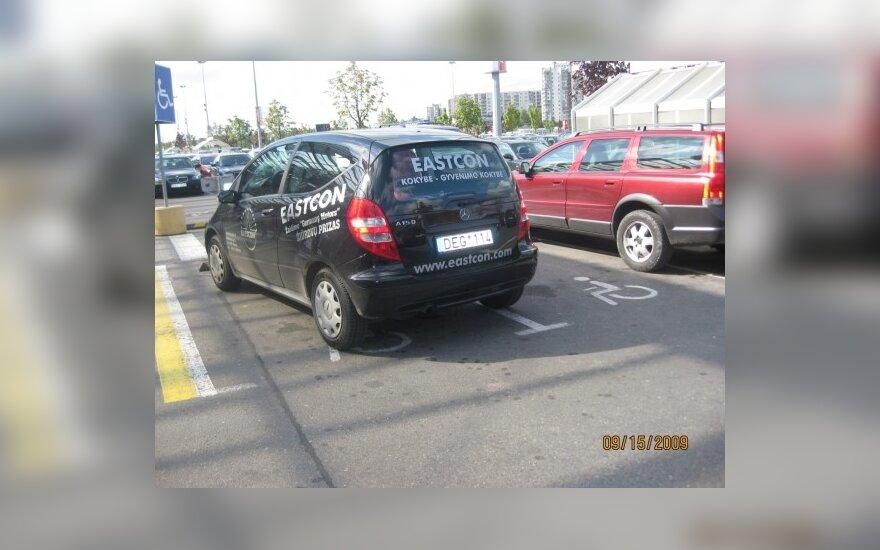 """Parkavimas Vilniuje, prie """"Akropolio"""""""