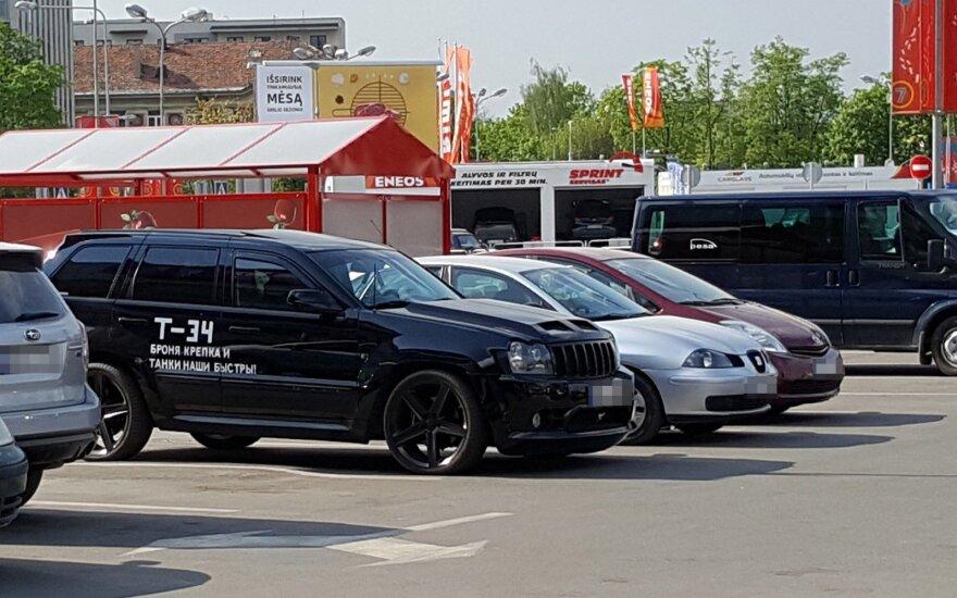 "Skaitytojo užfiksuotas ""Jeep"" Vilniuje"