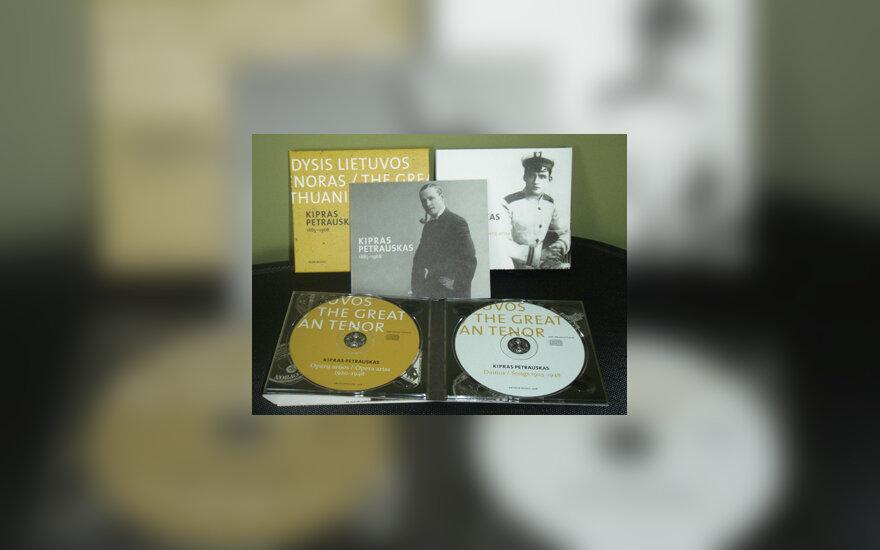 Kipro Petrausko dvigubas kompaktinis diskas