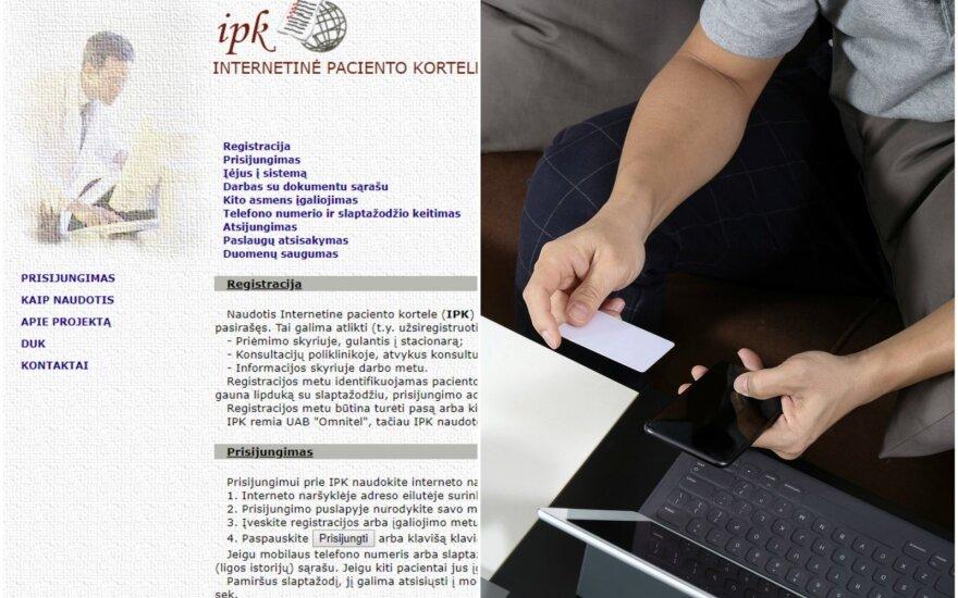 Internetinė paciento kortelė