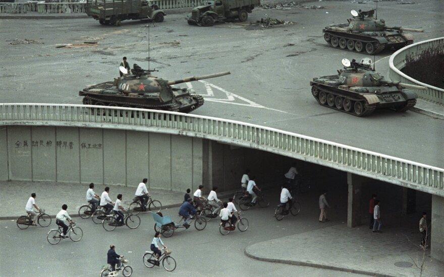 1989 metų protestai Tiananmenio aikštėje