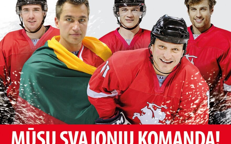 Lietuvos ledo ritulio rinktinė