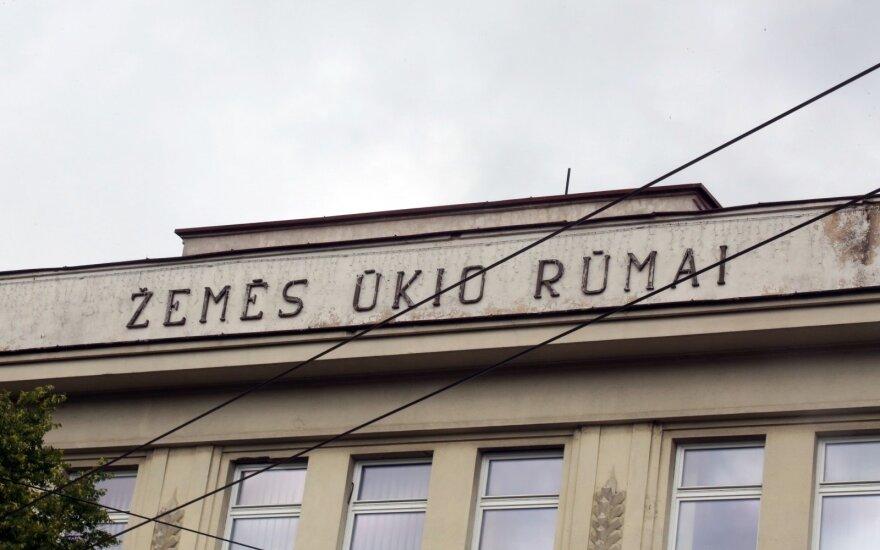 Lietuvos žemės ūkio rūmai